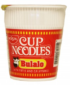 bc3129 Nissin Cup Noodle Bulalo 60 gr